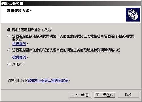 2009050803.JPG
