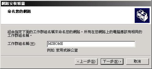 2009050805.JPG