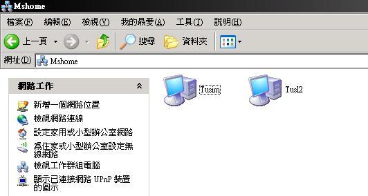 2009050808.JPG