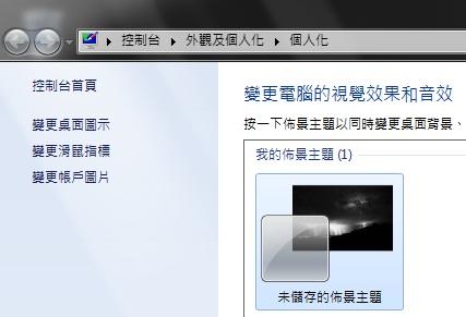 2010021427.jpg