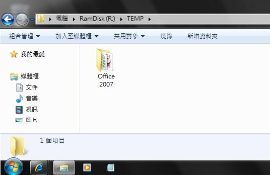 2010021605.jpg