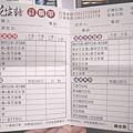 進福,阿梅大灣名產花生糖-目錄