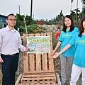 來「衡山屏東綠自然農場」做個快樂農夫!