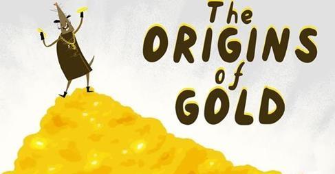 黃金是哪來的