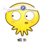 蝦米.JPG