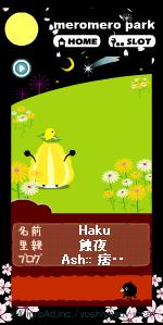 Haku‧阿普了XD.JPG