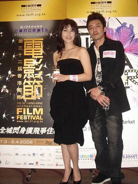 香港電影節08
