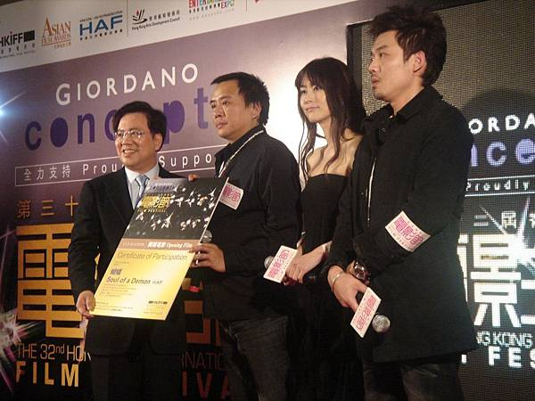 香港電影節09