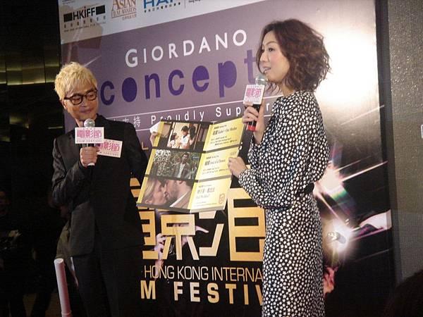 香港電影節10
