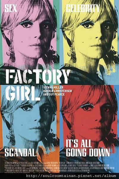 factory_girl_ver3.jpg