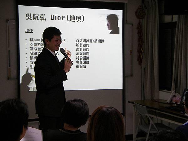 2010_06_07_克服上台恐懼課程紀錄010.JPG