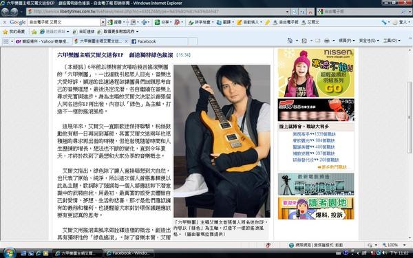 alvin news.jpg
