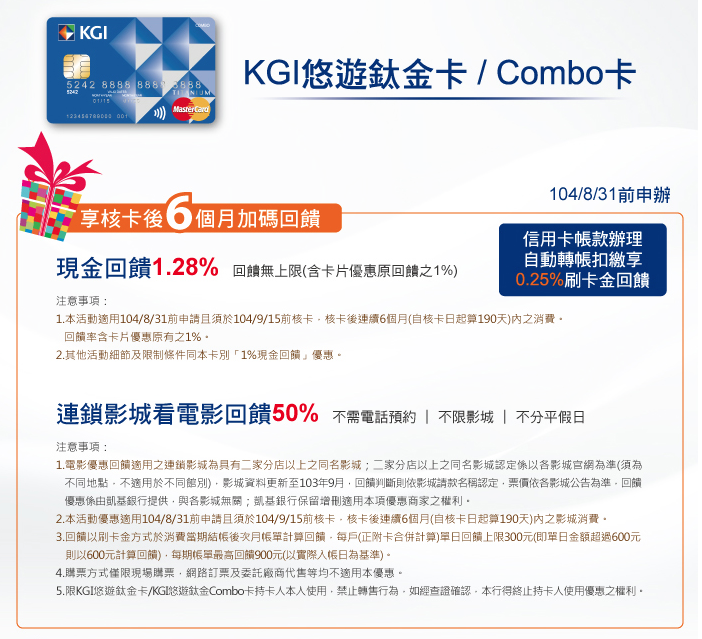 kgi_MT