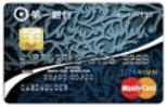 第一雙幣鈦金商旅卡