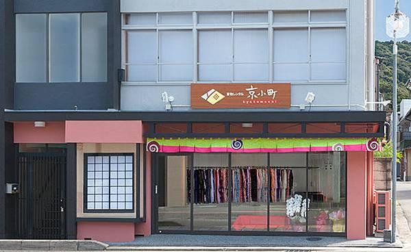 shop_kiyomizu01.jpg