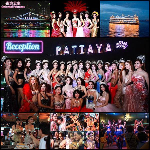 Oriental Princess Pattaya
