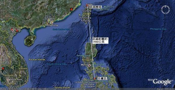 桃園機場到長灘距離1460公里.jpg