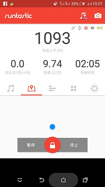 Screenshot_2016-04-09-10-01-01