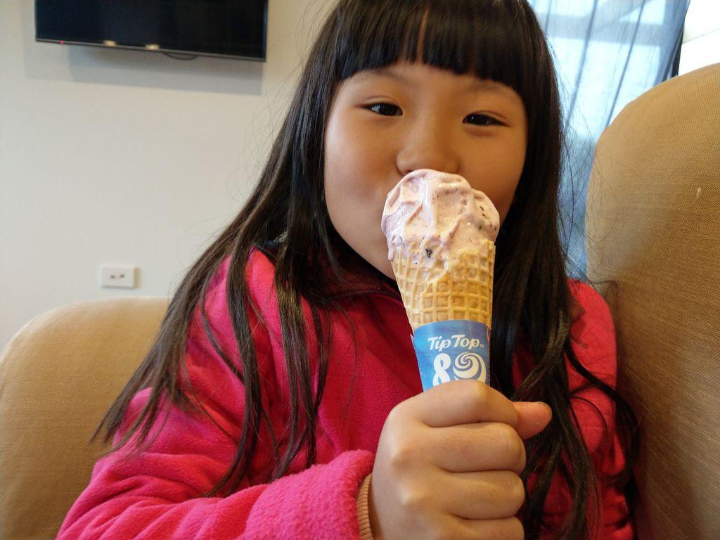 0最好吃冰淇淋