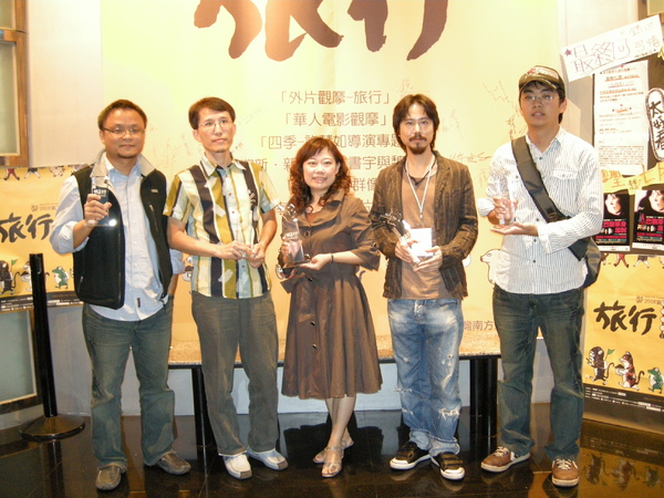 第八屆南方影展南方獎華人影片競賽獲獎導演合影.jpg