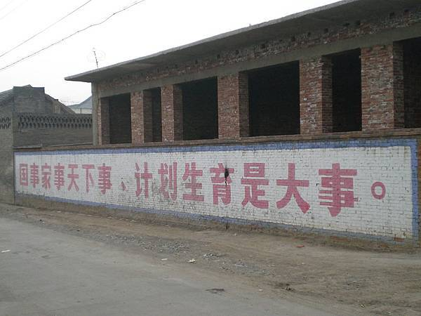 媽媽的村莊
