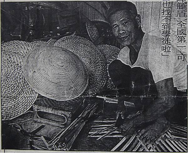 盾牌裁縫師