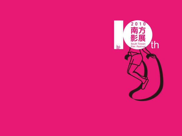 Wallpaper1024-768-pink.jpg