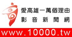 網站_logo_連...jpg