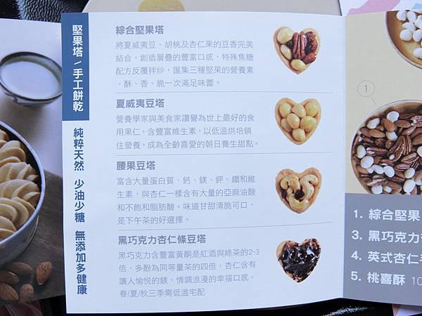台中中秋禮盒+台中月餅推薦 台灣竟然有曲奇餅真的可以入口即化,而且還是純天然的,當作伴手禮覺得夠有面子!