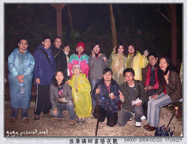 富陽夜觀125.jpg