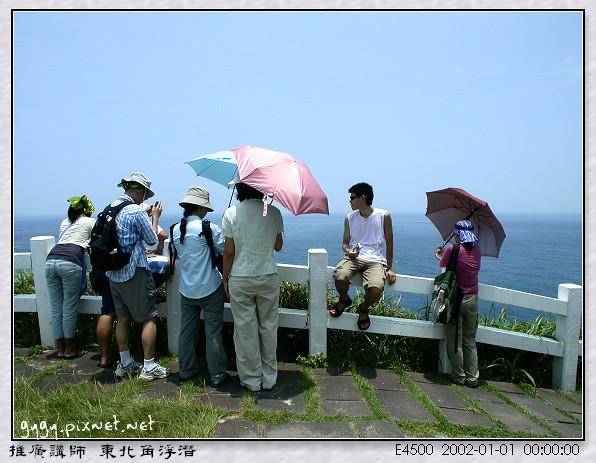 推廣講師_東北角084.jpg
