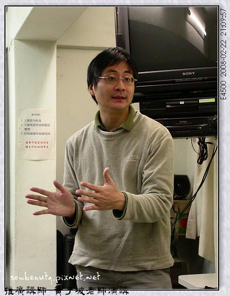 黃于坡老師演講002.jpg