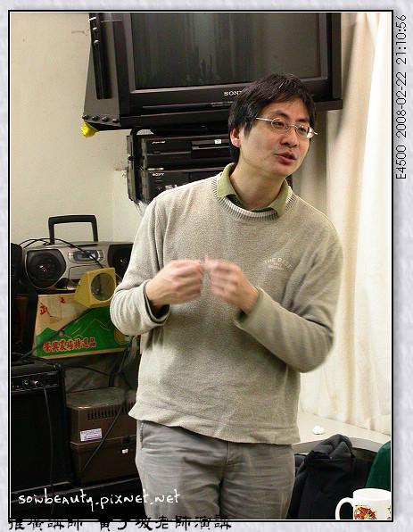 黃于坡老師演講003.jpg