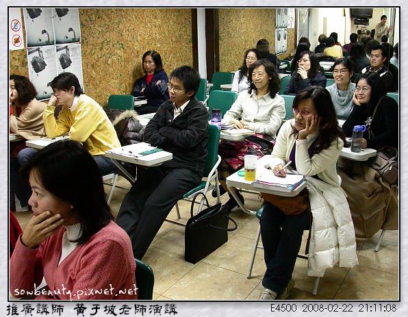 黃于坡老師演講004.jpg