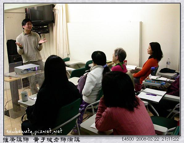 黃于坡老師演講005.jpg