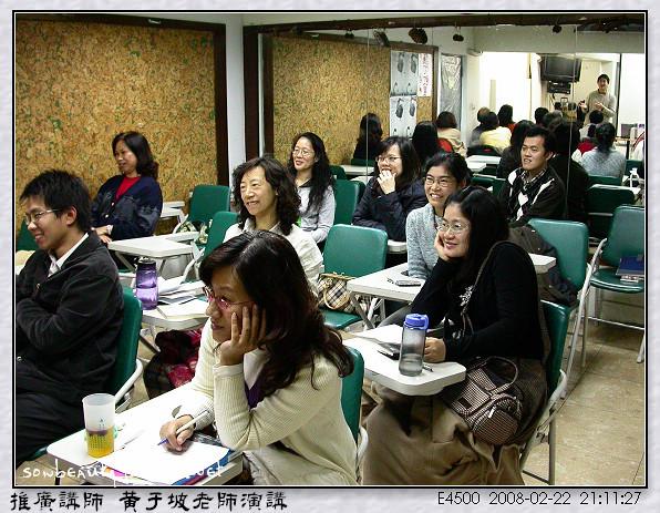 黃于坡老師演講006.jpg