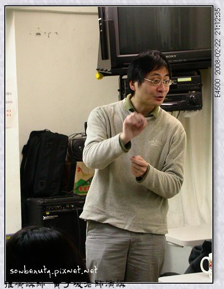 黃于坡老師演講009.jpg