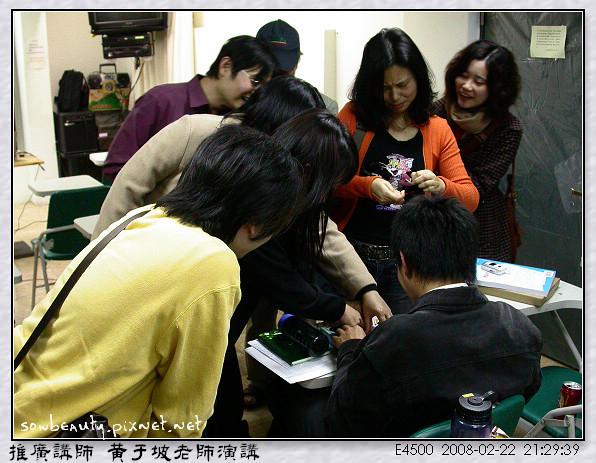 黃于坡老師演講011.jpg