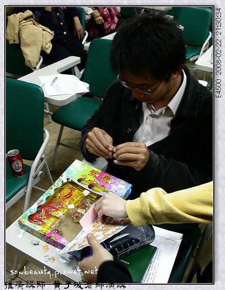 黃于坡老師演講015.jpg