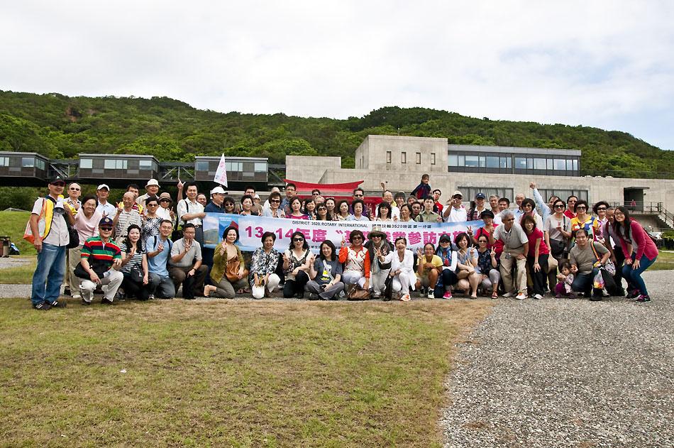 第一分區聯合職業參訪潮境公園留影.jpg