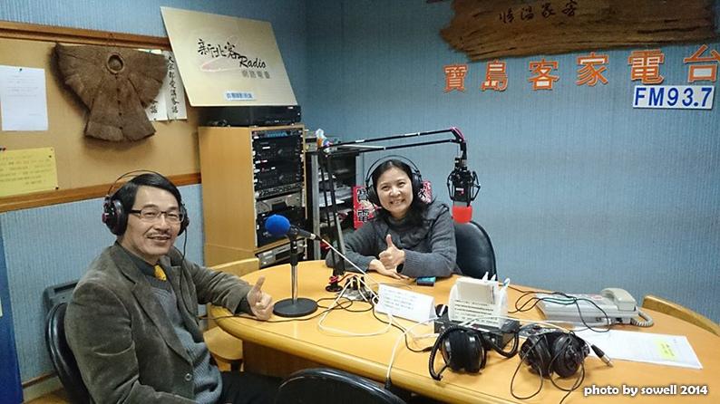 寶島客家電台訪問-1.jpg