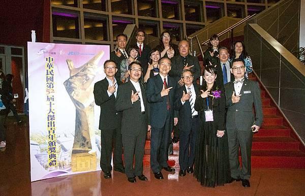 歷屆十傑總幹事出席52屆頒獎典禮