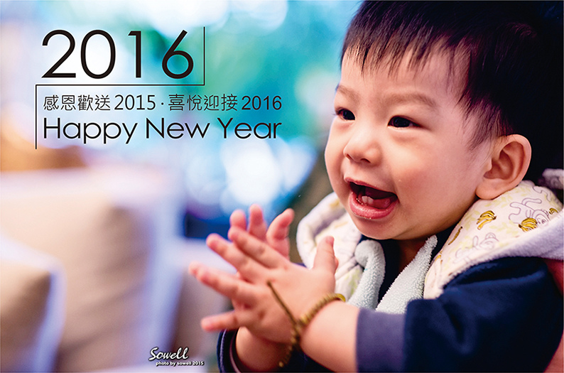 新年快樂-s.jpg