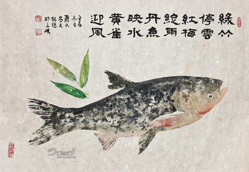 大頭鰱魚拓.jpg