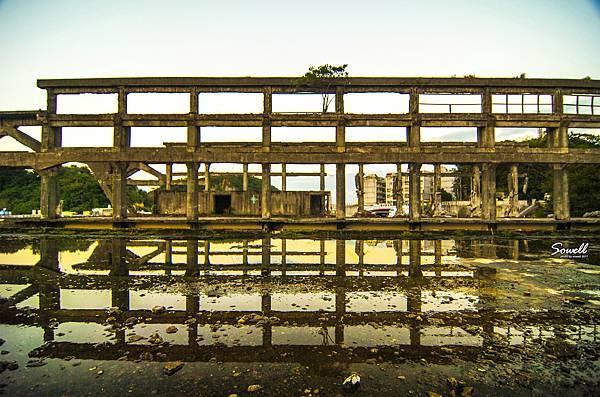 阿根納造船廠廢墟