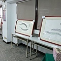 第一期魚拓藝師監外班