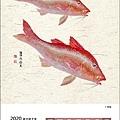 嚴尚文老師2020月曆-9.jpg