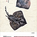嚴尚文老師2020月曆-14.jpg