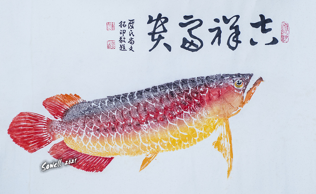 DSC_9160紅龍魚拓s.jpg