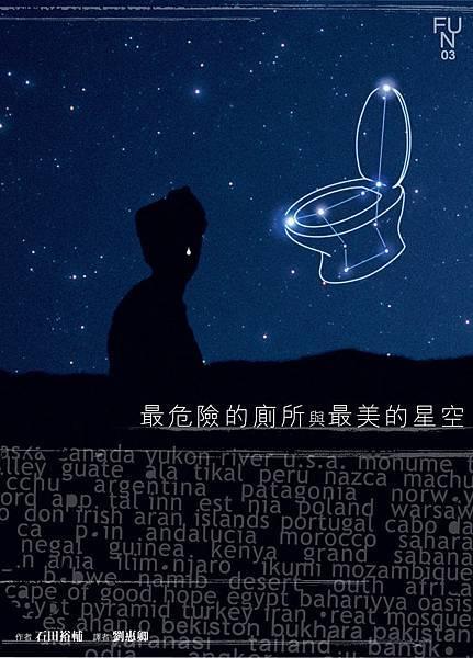 中文cover